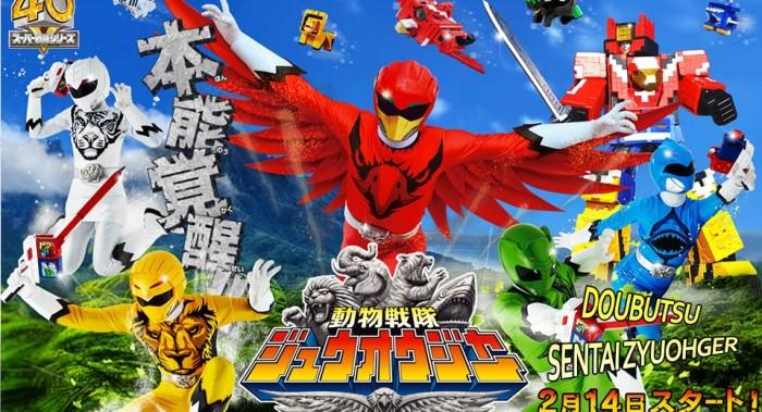 Doubutsu Sentai Zyuohger 8
