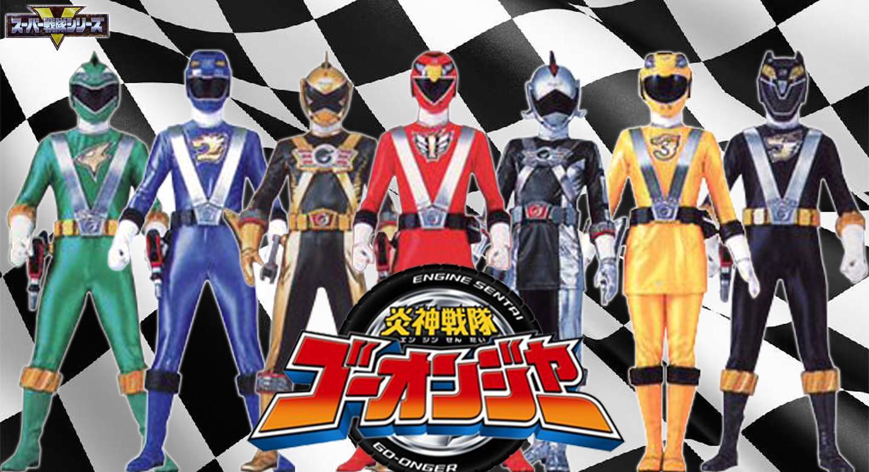 Engine Sentai Go Onger 3