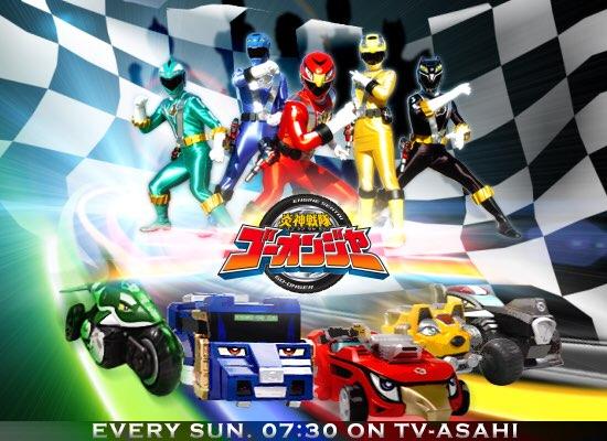 Engine Sentai Go Onger 5