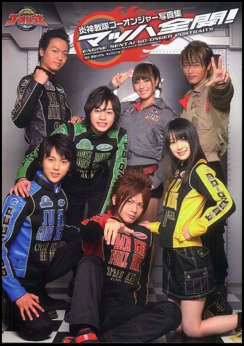 Engine Sentai Go Onger 9