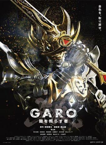 Garo Makai Senki 4