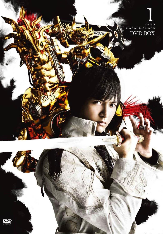 Garo Season 04 Makai No Hana 2