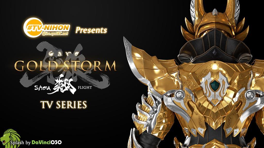 Garo Season 05 Gold Storm Shou 12