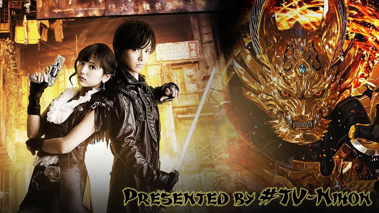 Garo Season 05 Gold Storm Shou 5
