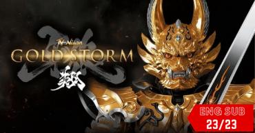 Garo Season 05 Gold Storm Shou Thumb