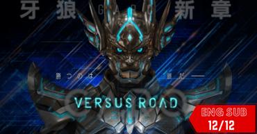 Garo Versus Road Thumb