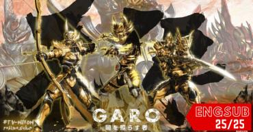 Garo Yami Wo Terasu Mono Thumb