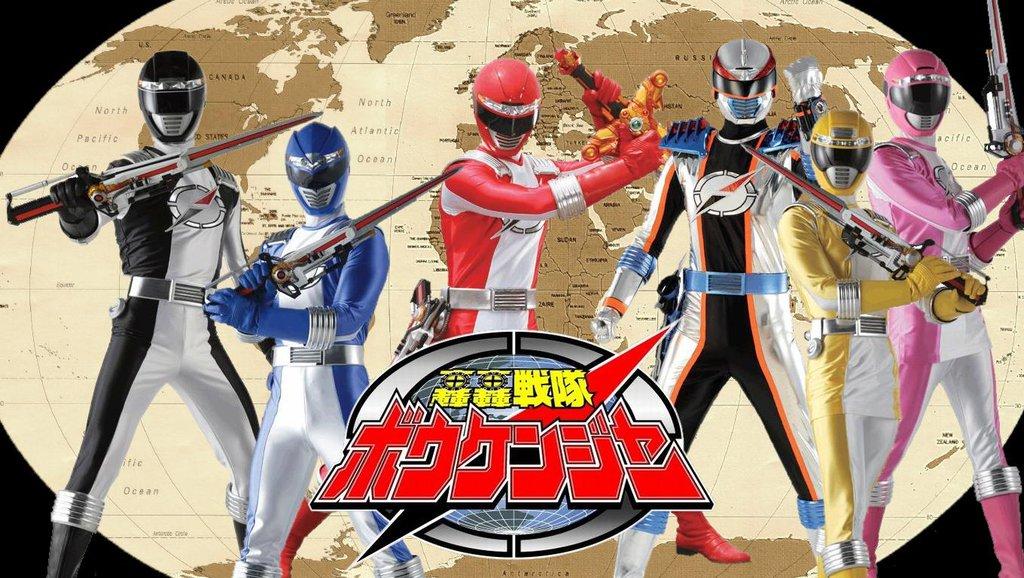 Gogo Sentai Boukenger 2