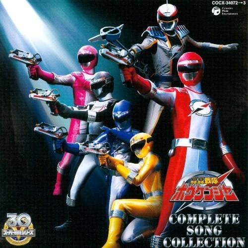 Gogo Sentai Boukenger 3