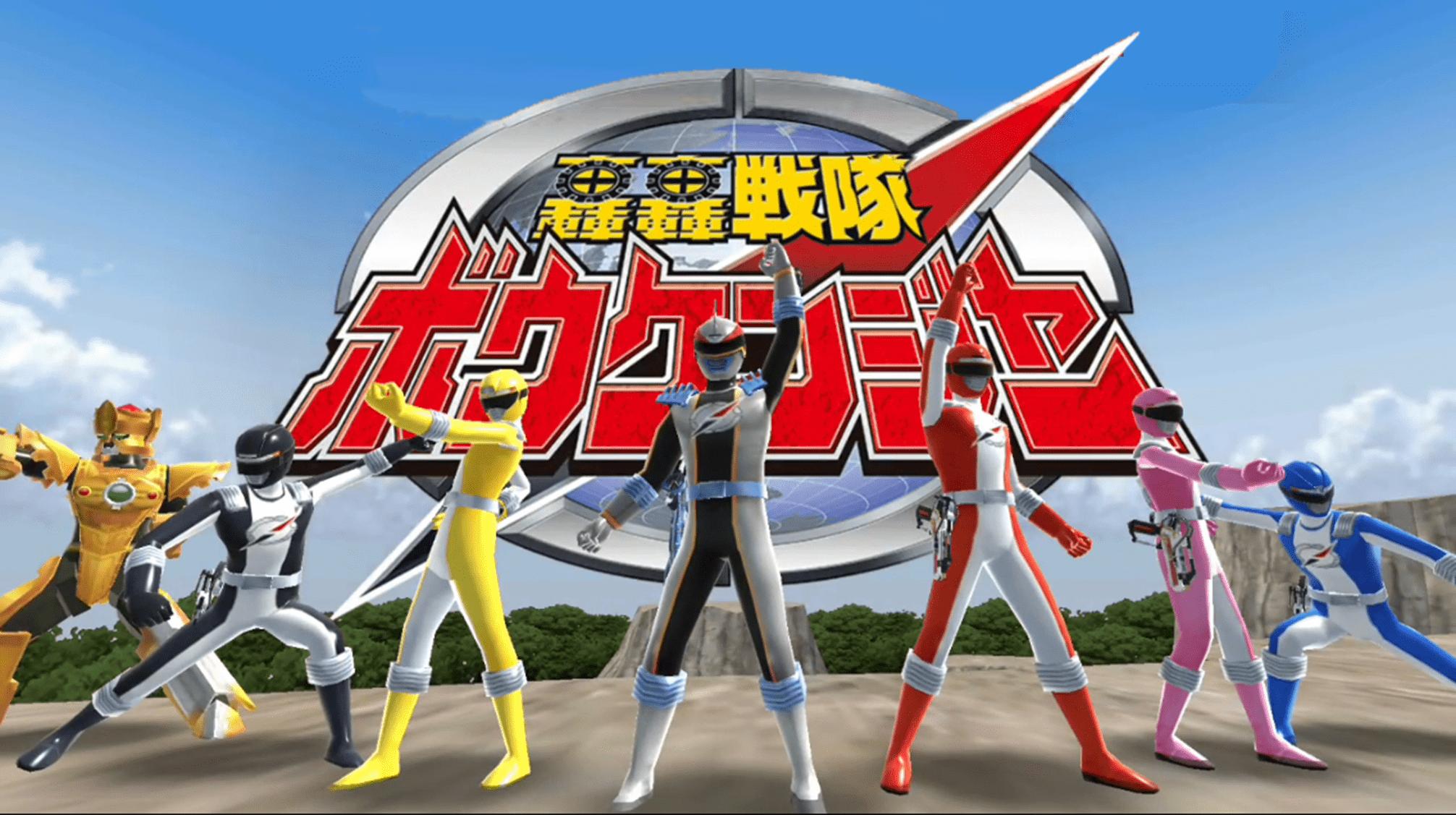 Gogo Sentai Boukenger 5