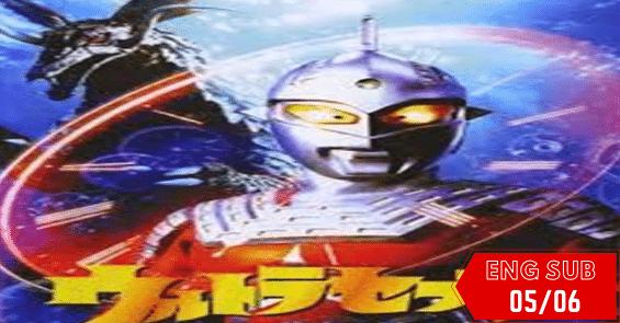 Heisei Ultraseven 1999