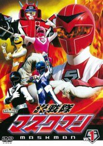 Hikari Sentai Maskman 3