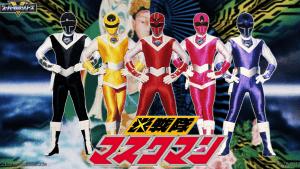Hikari Sentai Maskman 6