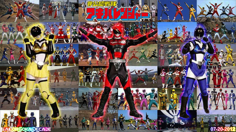 Hikonin Sentai Akibaranger 2