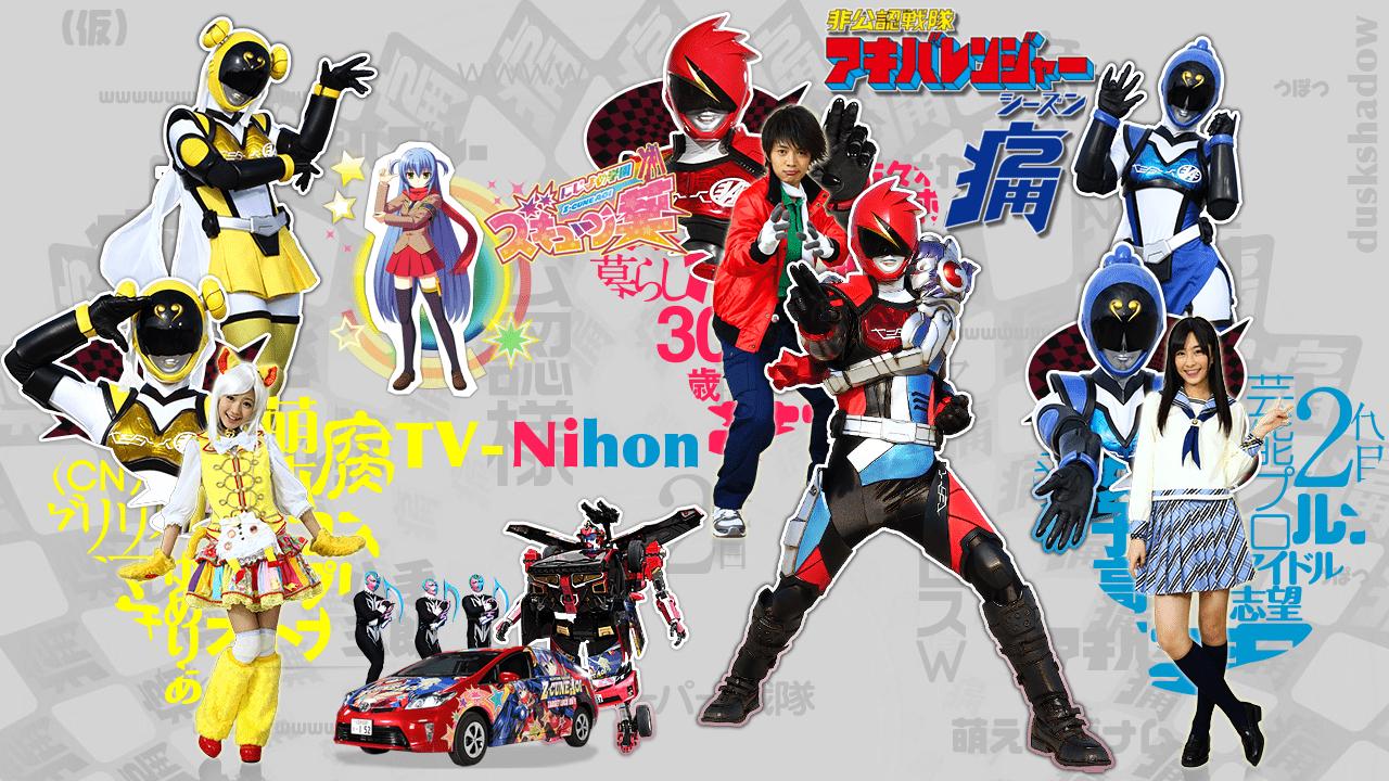 Hikonin Sentai Akibaranger 3
