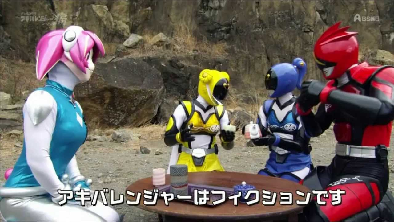Hikonin Sentai Akibaranger 7