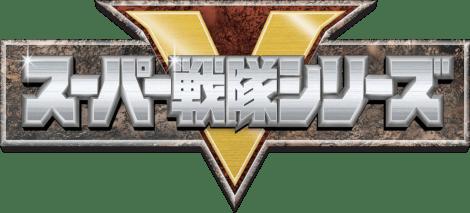 Hikonin Sentai Akibaranger Season Tsuu 7