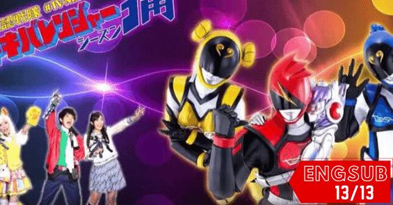 Hikonin Sentai Akibaranger Season Tsuu