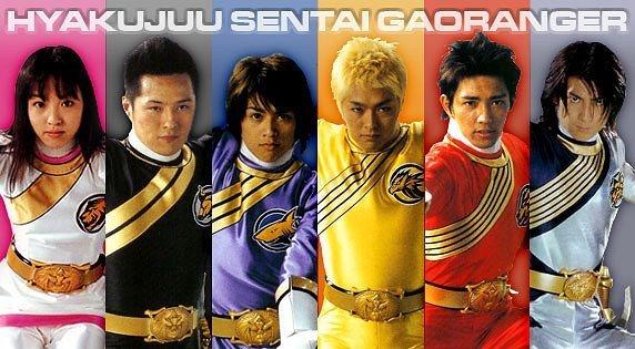 Hyakujuu Sentai Gaoranger 7
