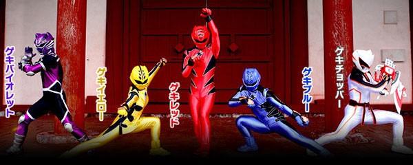 Juken Sentai Gekiranger 4