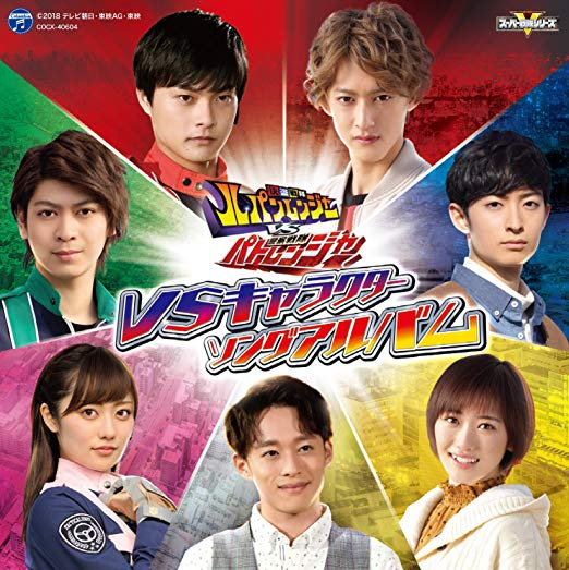 Kaitou Sentai Lupinranger Vs Keisatsu Sentai Patranger 11