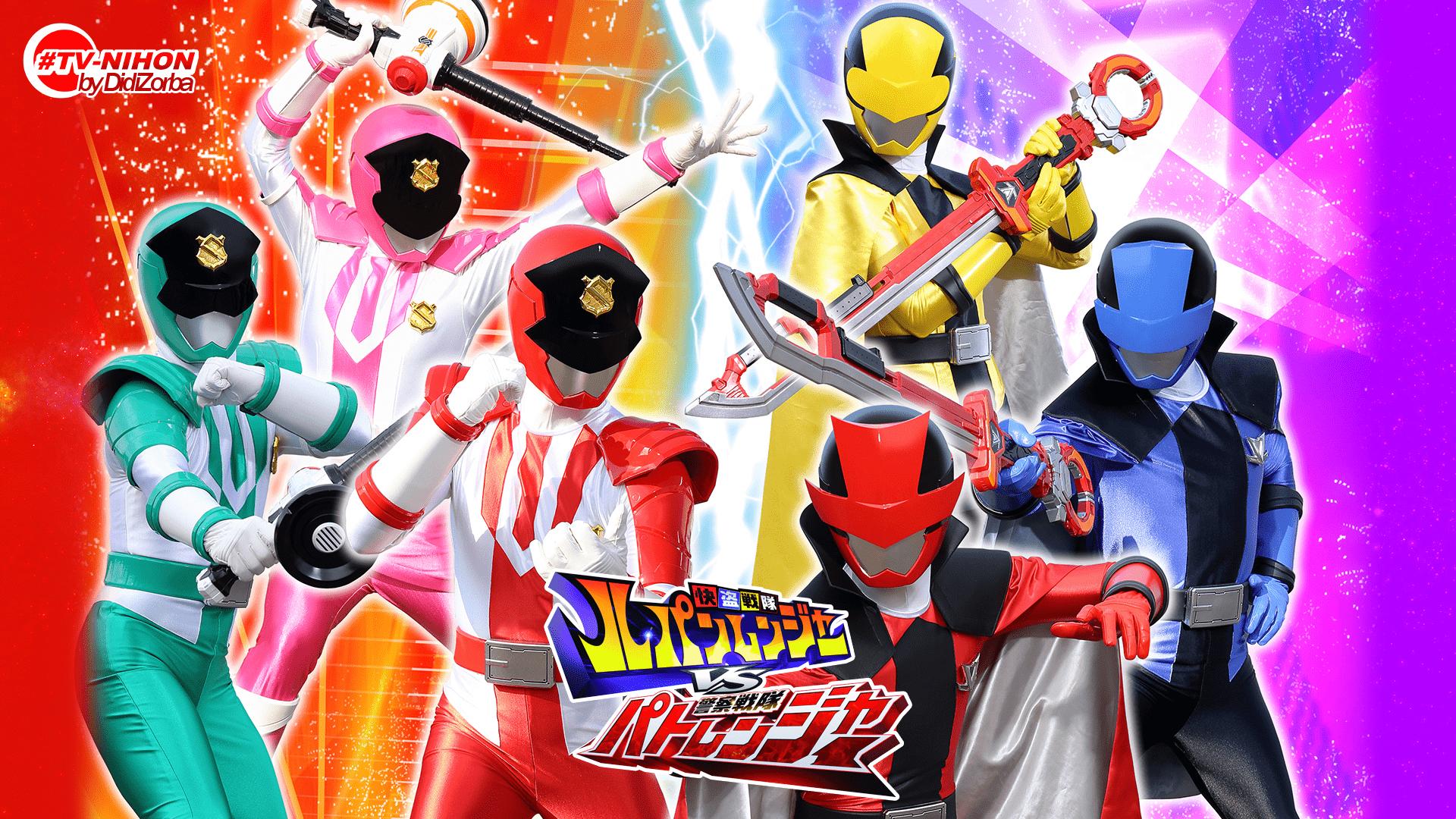 Kaitou Sentai Lupinranger Vs Keisatsu Sentai Patranger 2