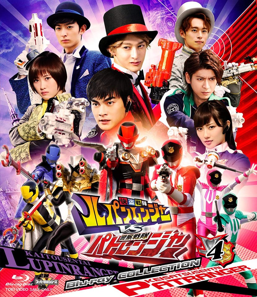 Kaitou Sentai Lupinranger Vs Keisatsu Sentai Patranger 6