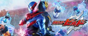 Kamen Rider Build 2