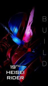 Kamen Rider Build 6