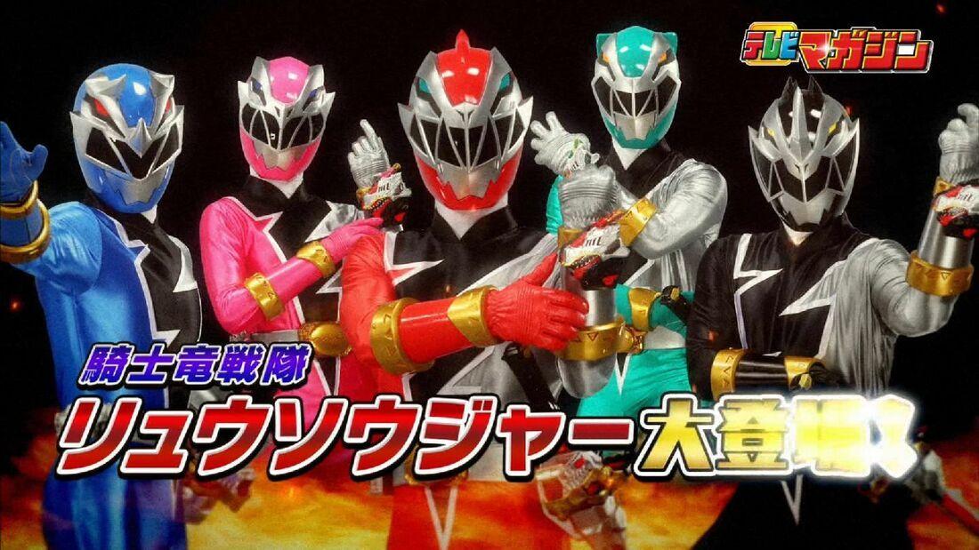 Kishiryu Sentai Ryusoulger 10