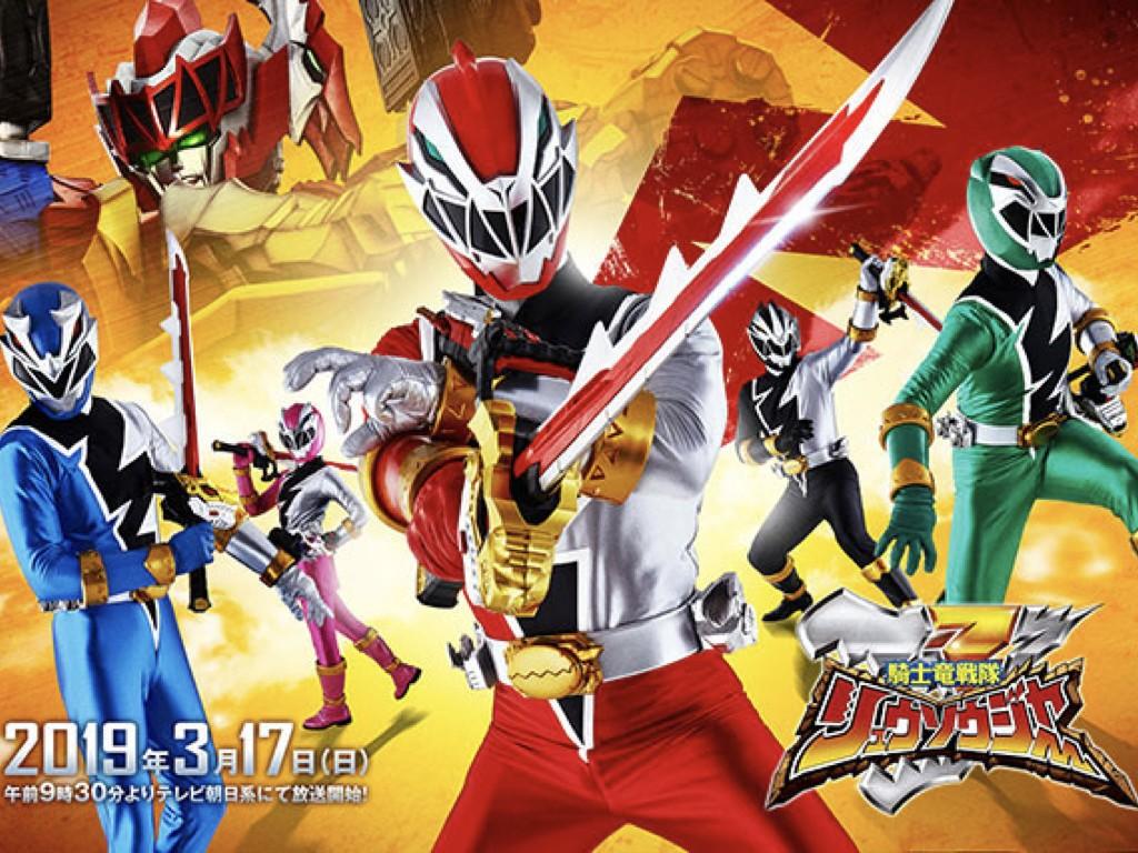 Kishiryu Sentai Ryusoulger 12