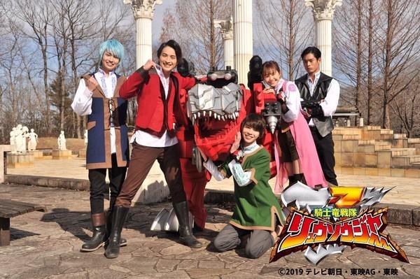 Kishiryu Sentai Ryusoulger 3