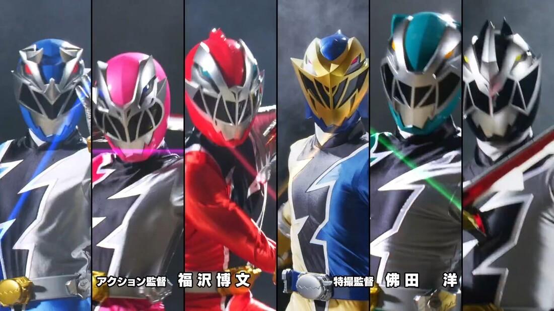 Kishiryu Sentai Ryusoulger 4