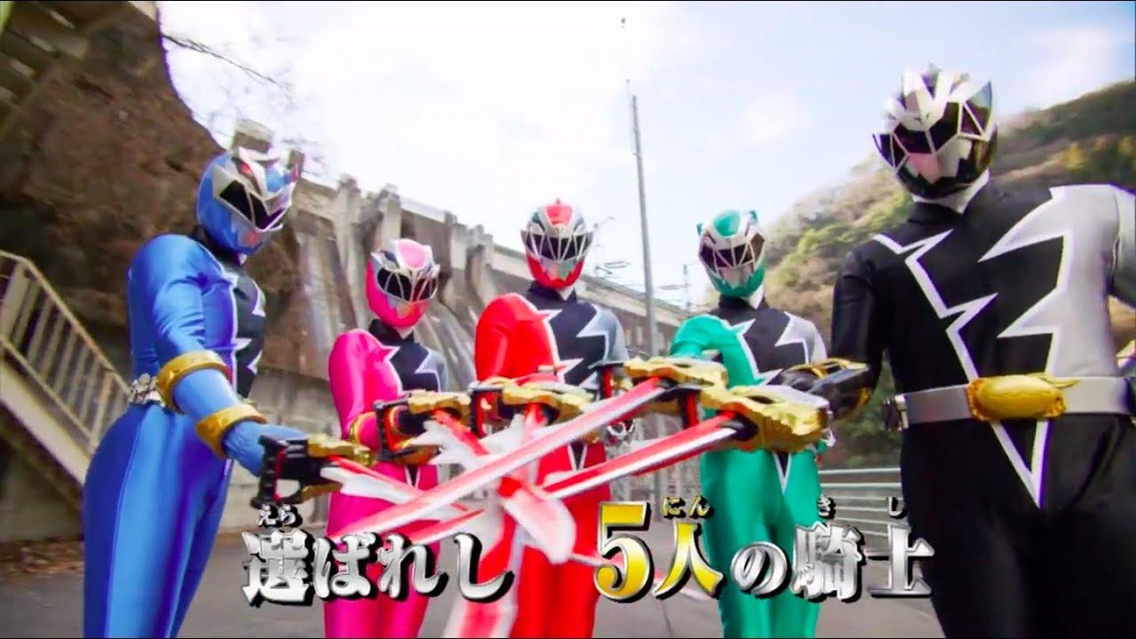 Kishiryu Sentai Ryusoulger 5
