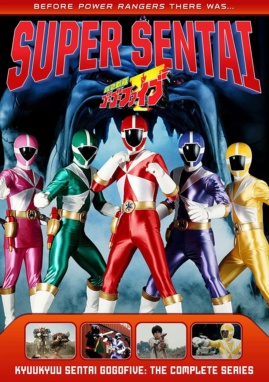 Kyuukyuu Sentai Gogo V 6