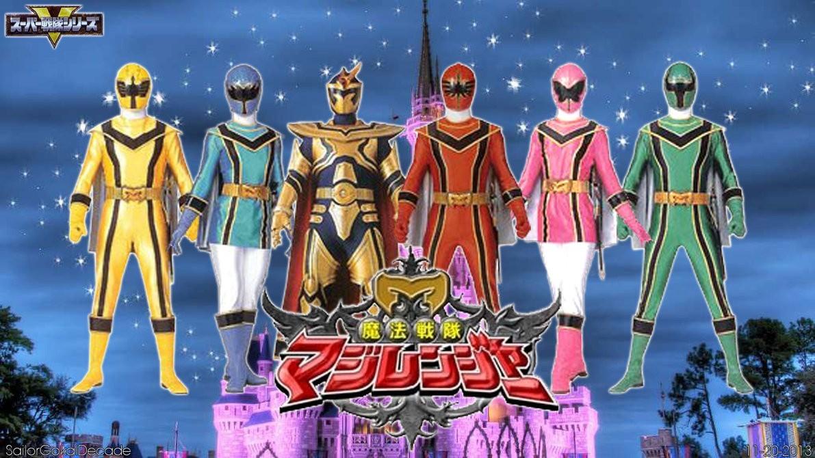 Mahou Sentai Magiranger 2