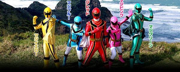 Mahou Sentai Magiranger 7