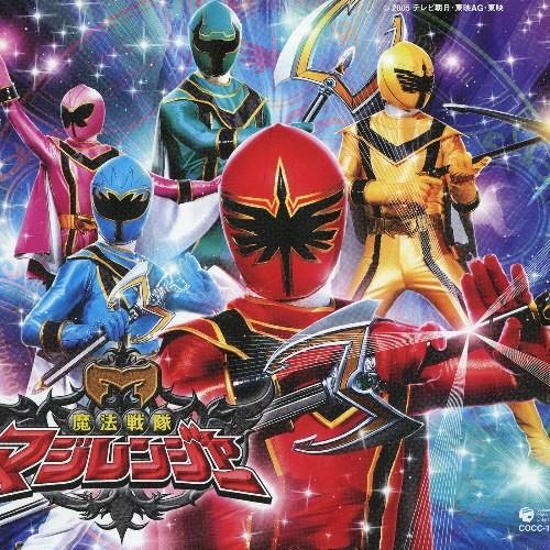 Mahou Sentai Magiranger 8