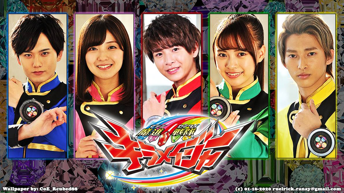 Mashin Sentai Kiramager 4