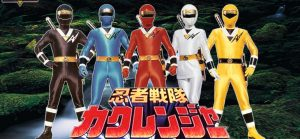 Ninja Sentai Kakuranger 2