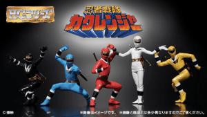 Ninja Sentai Kakuranger 8