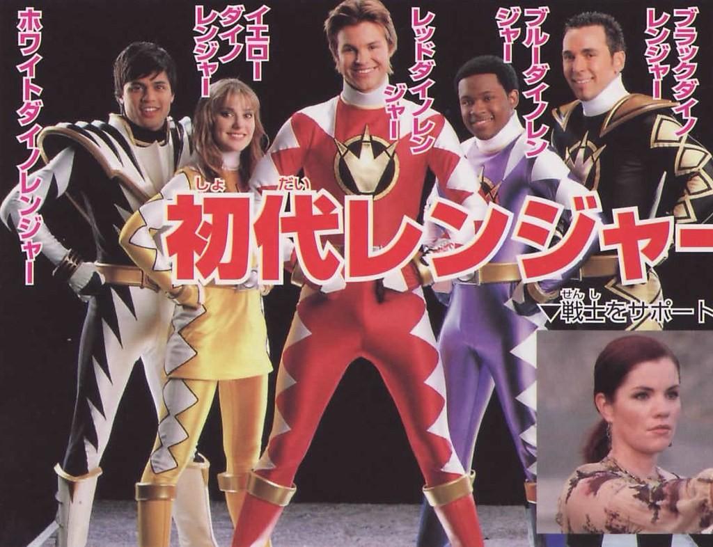Power Rangers Dino Thunder 8