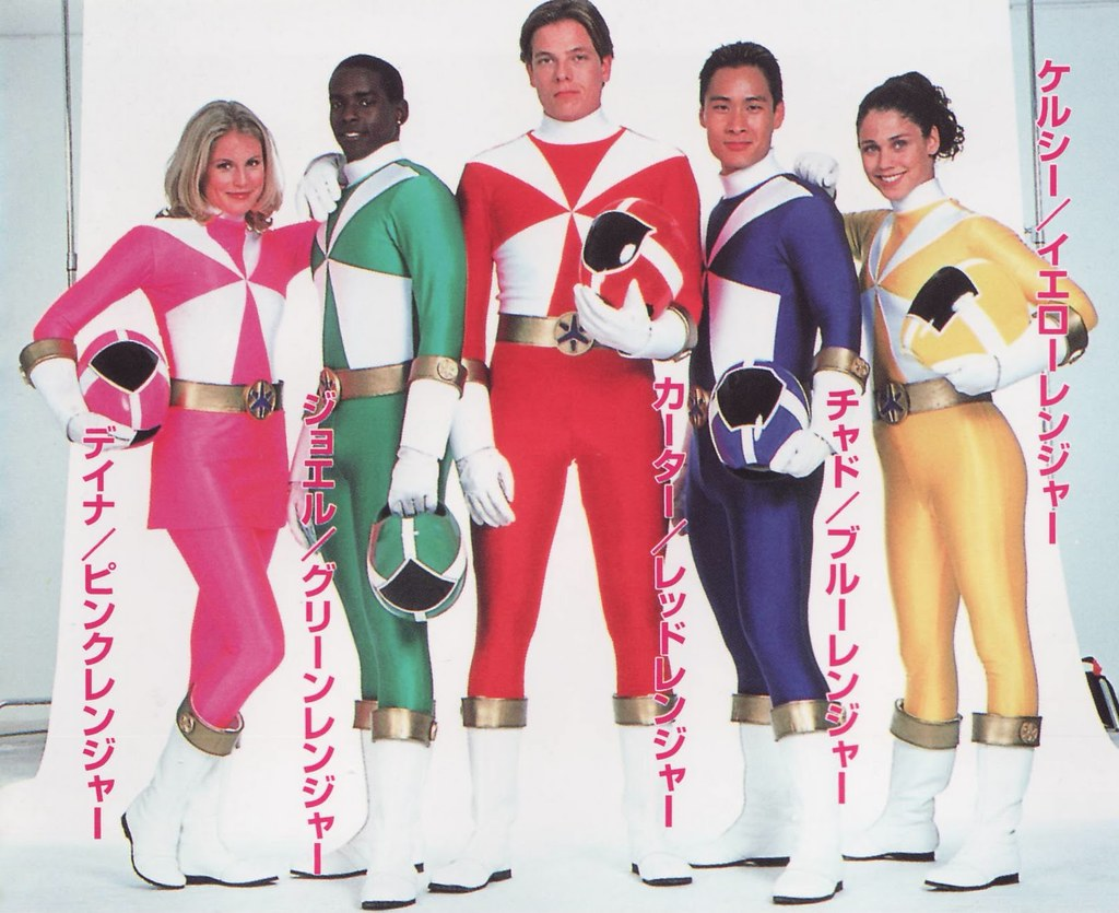 Power Rangers Lightspeed Rescue 7
