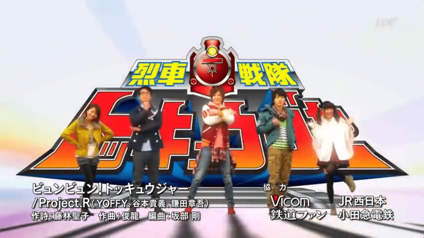 Ressha Sentai Toqger 2