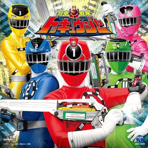 Ressha Sentai Toqger 5