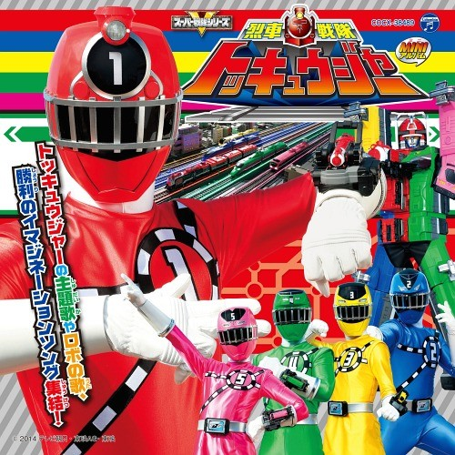 Ressha Sentai Toqger 6