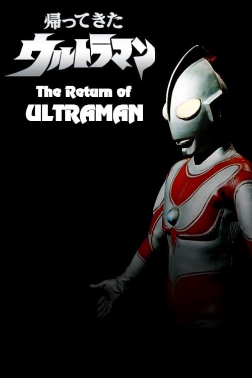 Return Of Ultraman (kaettekita Ultraman, Aka Ultraman Jack) 5