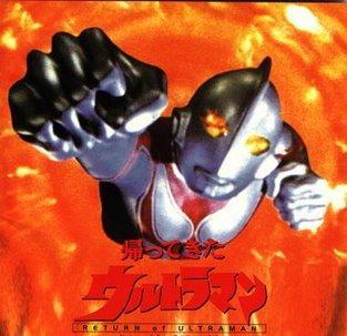 Return Of Ultraman (kaettekita Ultraman, Aka Ultraman Jack) 7