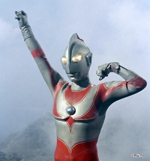 Return Of Ultraman (kaettekita Ultraman, Aka Ultraman Jack) 8
