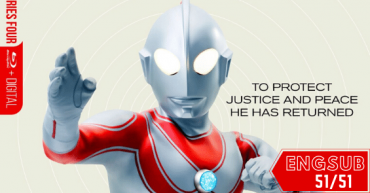 Return Of Ultraman (kaettekita Ultraman, Aka Ultraman Jack) Thumb